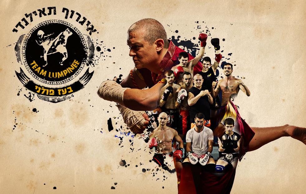 Lumpini Muay Thai