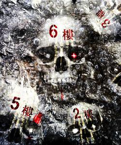 all-skulls_05