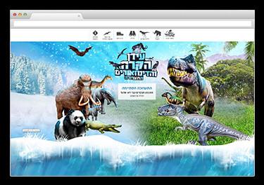 ice age website ran aviv thumb.jpg