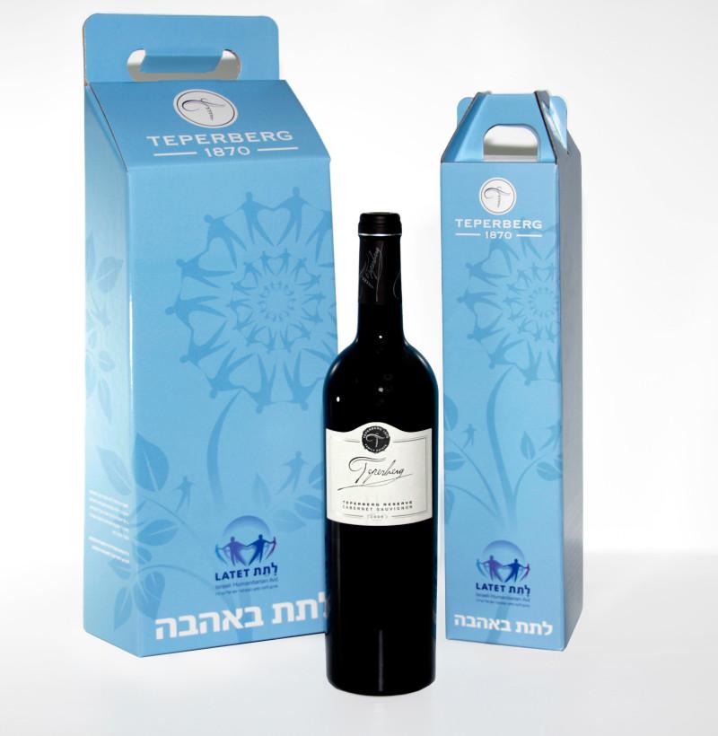 לתת יין טפרברג