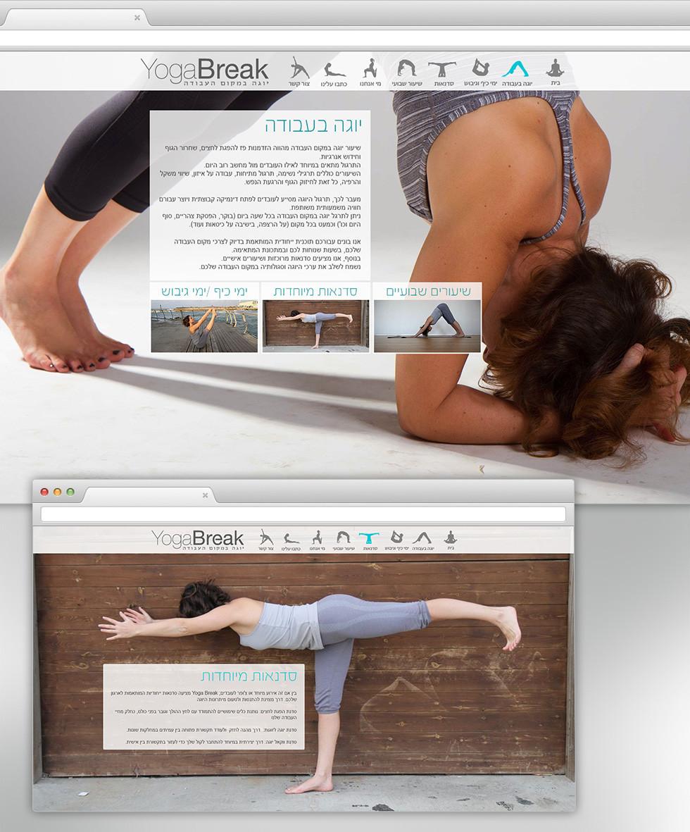 yoga-break-02.jpg