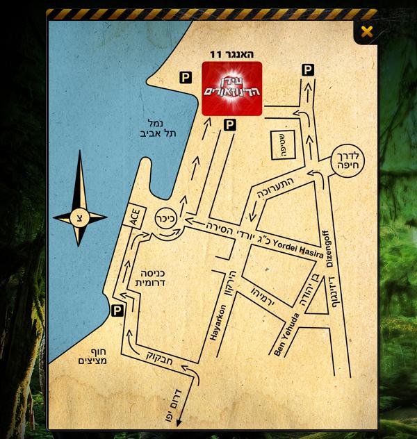 Dino-map