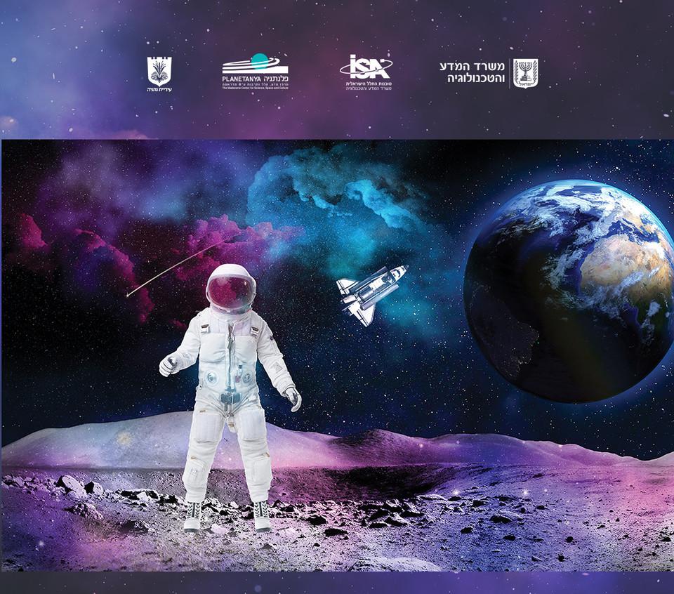 Space-Week-01.jpg
