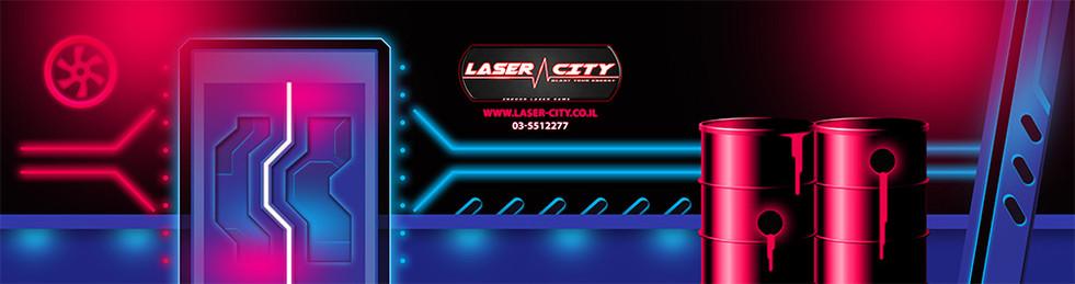 Lego-star-wars-laser-Ran-Aviv-02.jpg