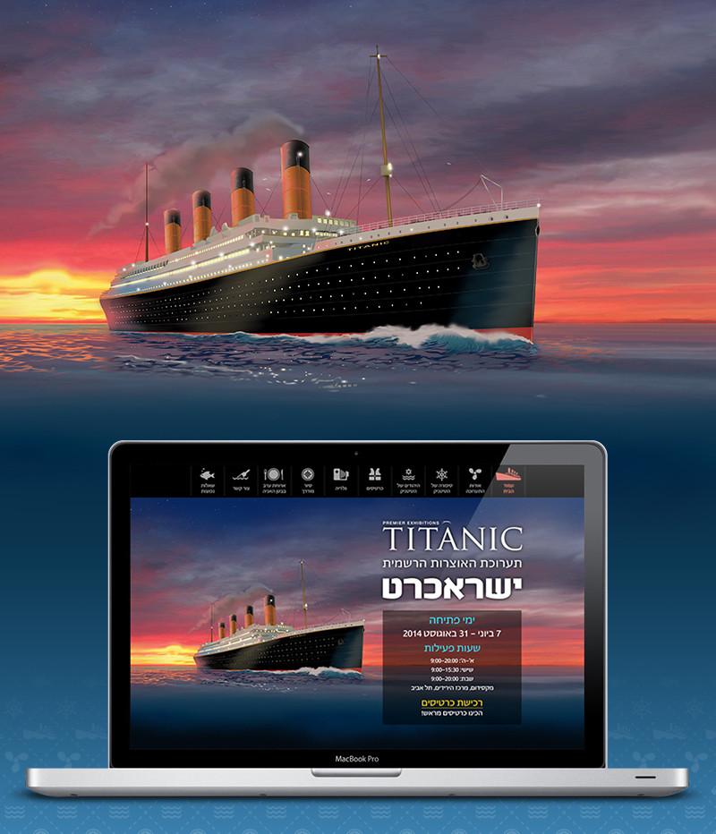 The Titanic Artifact Exhibition