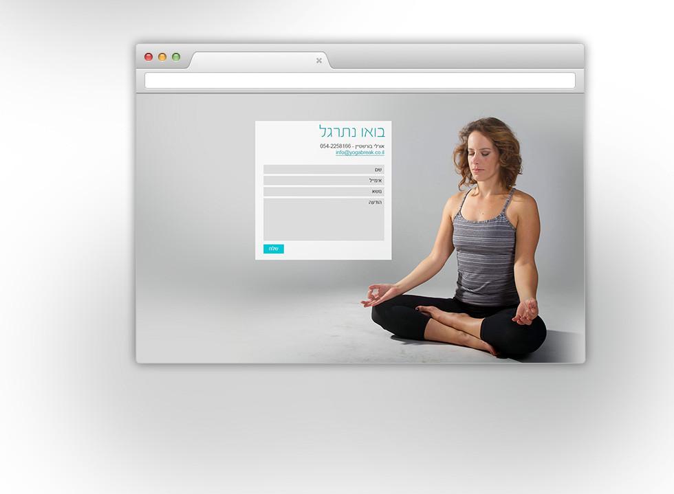 yoga-break-04.jpg