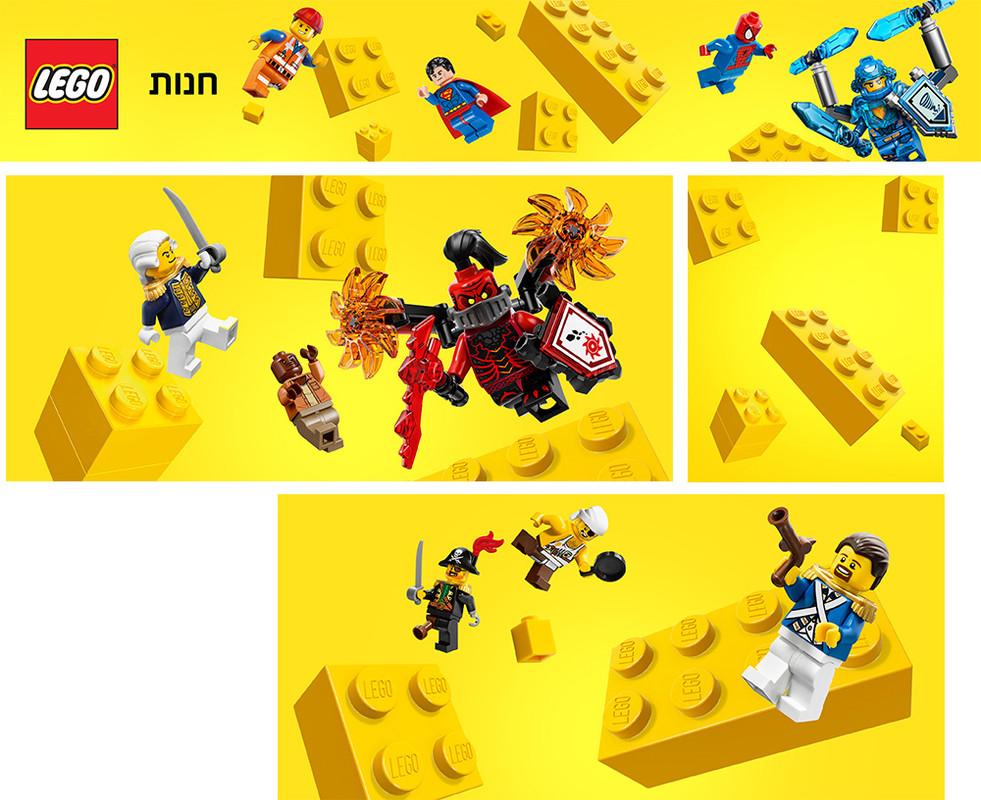 Lego-Fun-Store-Ran-Aviv-02.jpg