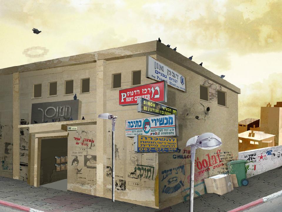 Tel Aviv Quest