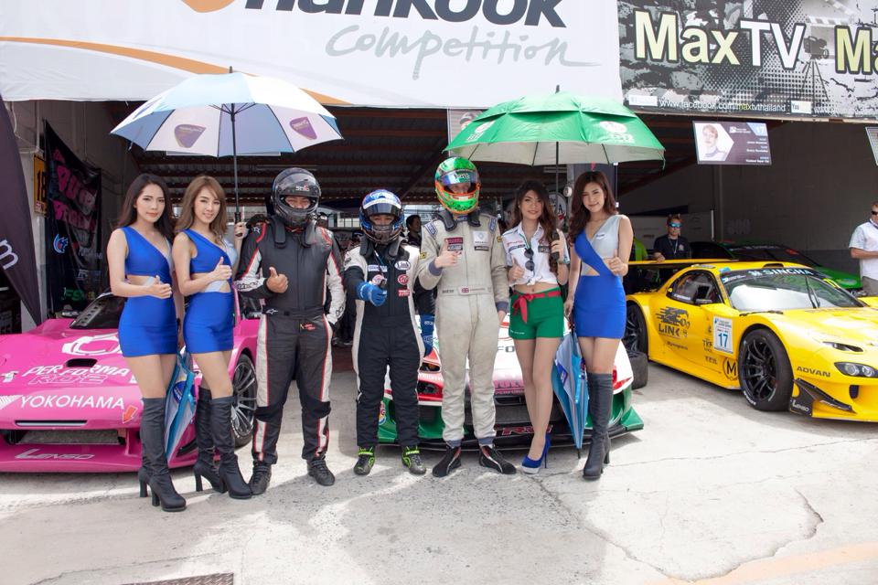 Thailand Super Series 2016 - Bira