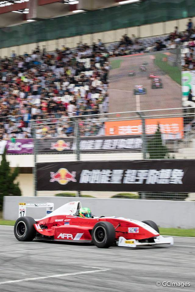 Zhuhai, China Crowd, AFR 2015