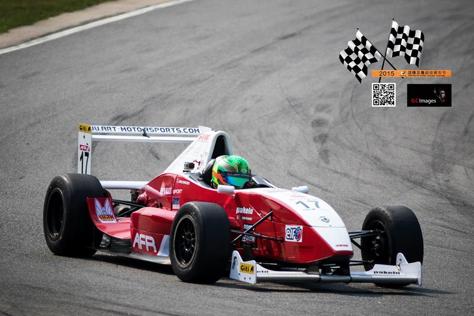 AFR 2015 Round 1