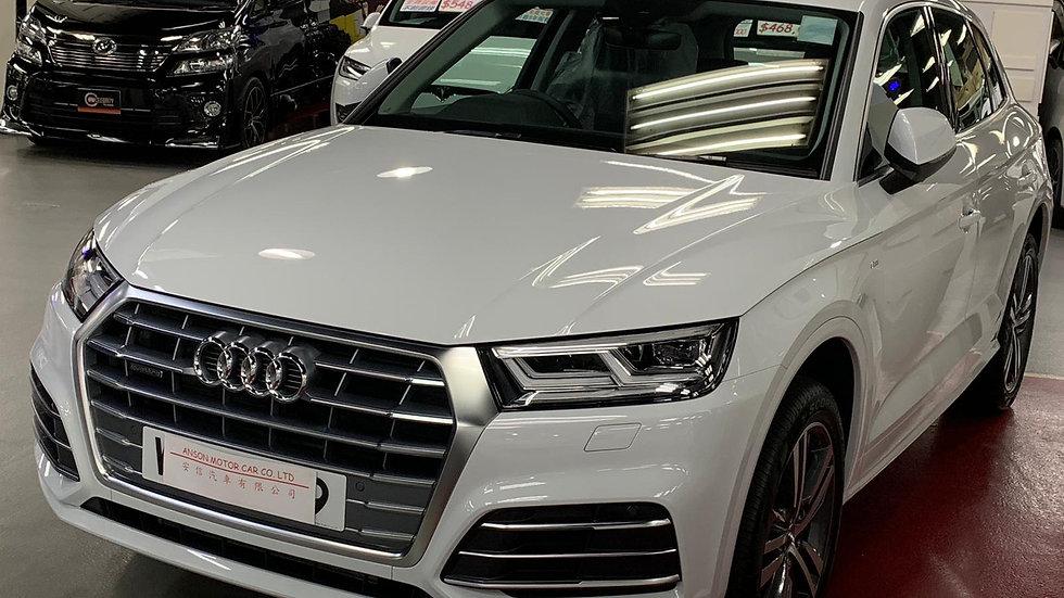 Audi Q5 45 TFSI QUATTRO S LINE