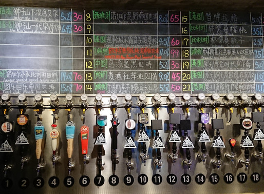The Future Craft Beer Market in China & Hong Kong