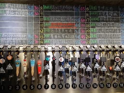 The Future Craft Beer Market in China & Hong Kong