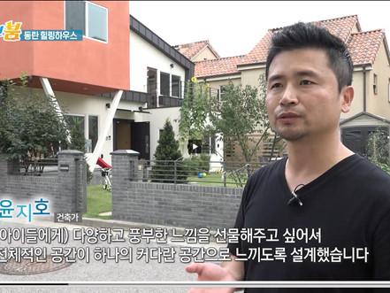 J-HAUS 경인방송 출연