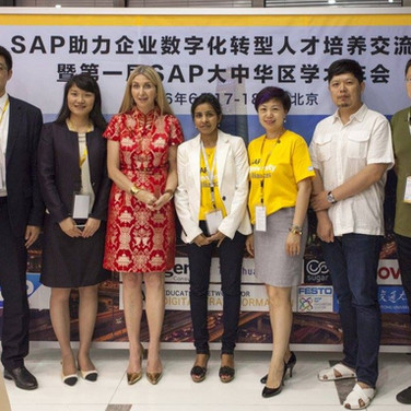 SAP China Academic Conference