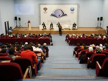 """Конференция """"Духовное наследие мусульманских богословов в контексте проблем XXI века"""""""