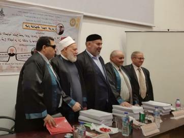 Заместитель муфтия Чечни защитил докторскую диссертацию