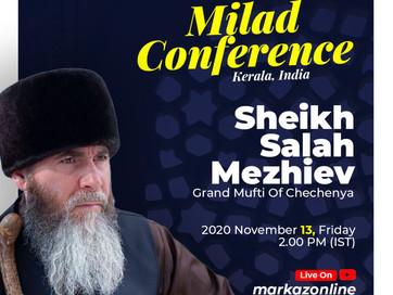 Муфтий ЧР Салах-Хаджи Межиев принял участие в работе Международной конференции