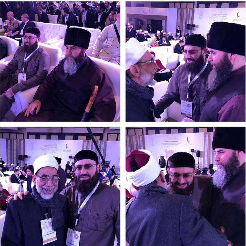 Конференция в Египте. 02/2017