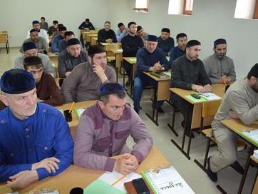Курсы для чеченских имамов продолжаются