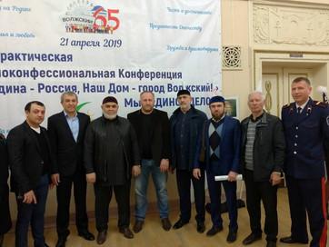 Заместитель Муфтия ЧР Ансар Хетиев принял участие в работе научно - практической этноконфессионально