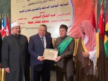 Хафиз из Чечни вошёл в десятку призеров всемирного конкурса