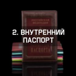 IMG_20190211_154451_