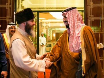 Чечня и Саудовская Аравия объеденяются против такфиристов и прочих сект.