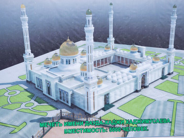 Стартовало строительство новой мечети в Грозном, и будет  носить имя известного исламского ученого и