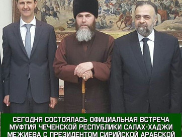 Встреча с руководством Сирии
