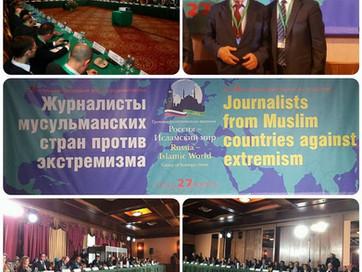 """Участие в работе третьего международного форума под названием """"Журналисты мусульманских стран п"""