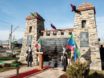 В Дагестане после реконструкции открыли парк имени Ахмата-Хаджи Кадырова