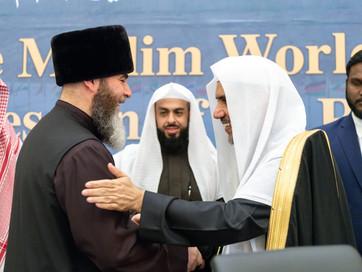 Салах-Хаджи Межиев принял участие в 44-ом съезде высшего Совета Всемирной Исламской Лиги
