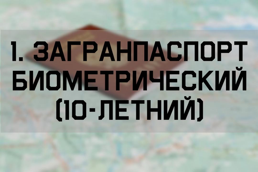 IMG_20190211_154007_