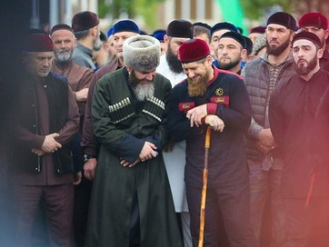 Высшая награда Чеченской Республики