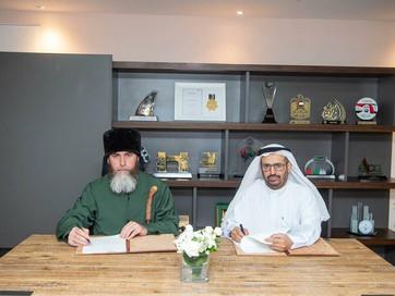 Советник Главы ЧР, Муфтий ЧР Салах-Хаджи  встретился с Председателем Всемирного совета мусульманских