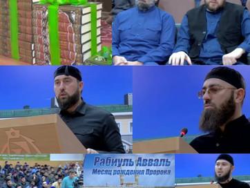 Финал конкурса проповедей о Пророке ﷺ