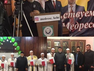 Юбилейный выпуск воспитанников медресе Карачаево-Черкесской республики