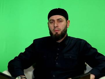 Заместитель Муфтия ЧР Лема Хашуев рассказал о запретности распространения сплетен и злоречия