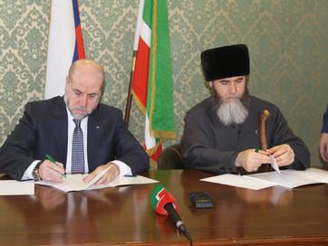 В ДУМ ЧР подписали договор между Муфтием ЧР Салахом-Хаджи Межиевым и Верховным судьей Палестины