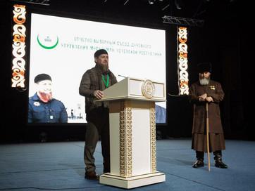 Муфтий Чечни поблагодарил Главу региона