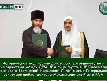 Подписан договор о сотрудничестве с ВИЛ.