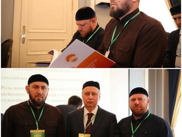 """Конференция """"Роль централизованных мусульманских религиозных организаций в ресоциализации осужд"""
