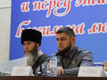 """Конференция """"Права человека-высшая ценность в государстве"""""""