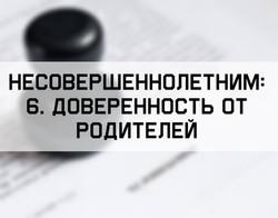 IMG_20190211_173150_