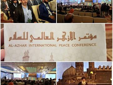 """Участие в Международной конференции под названием """"Мир"""" (Египет)"""