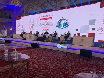 VI Международная конференция «Институты фетв в цифровую эпоху»