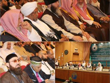 Участие в международной конференции (КСА)