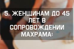 IMG_20190211_161445_